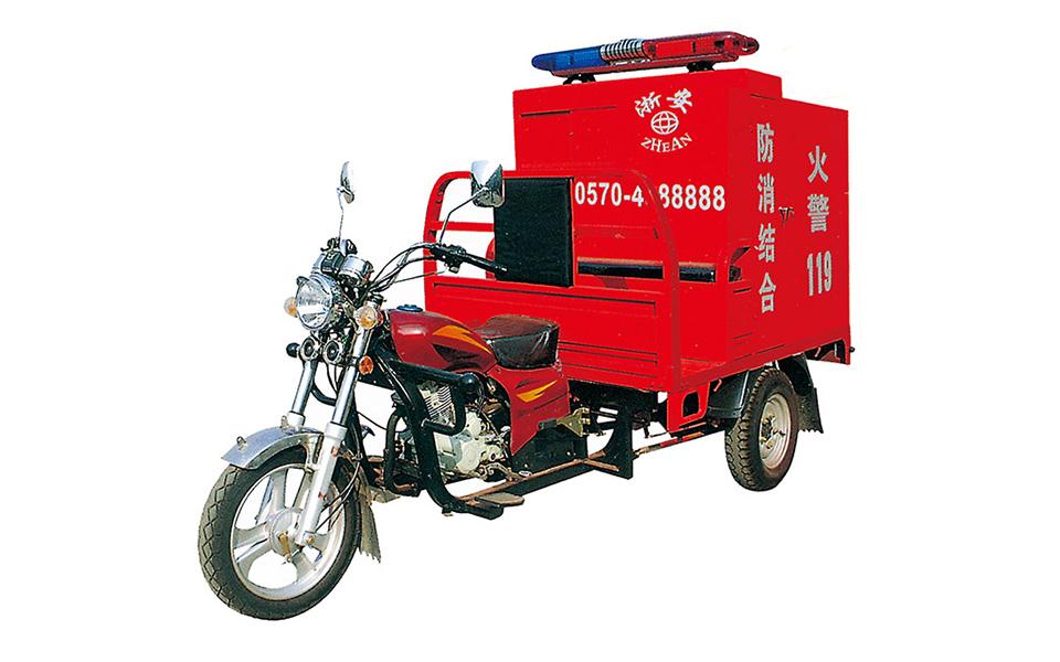 消防三轮摩托车