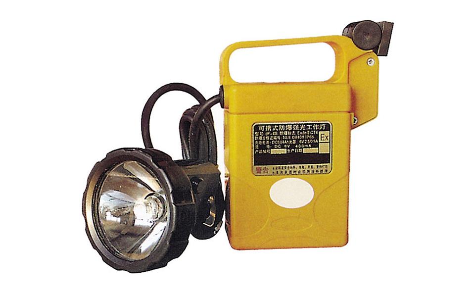 便携式防爆强光工作灯