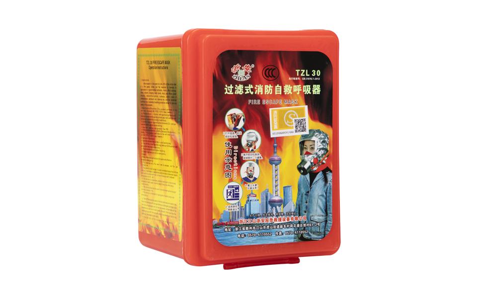 浙安牌防毒面具3C认证